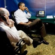 A Tenda Ultrasecreta de Barack Obama